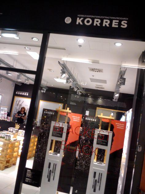 korres_boutique