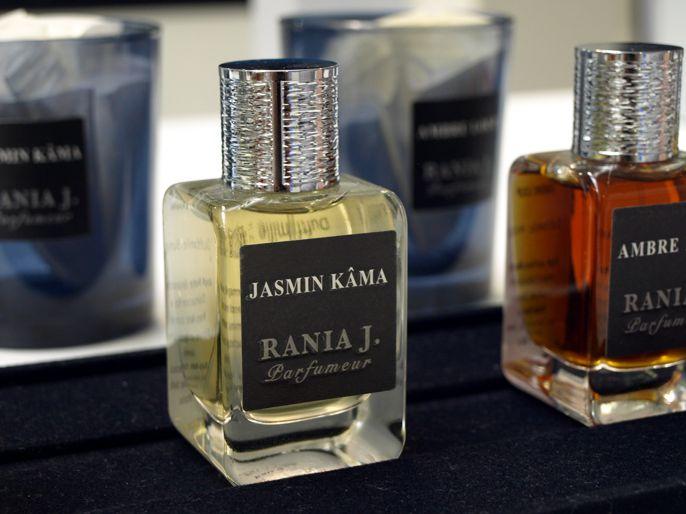 rania j www.frangipani.cz